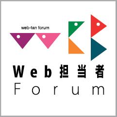 web-tan Logo
